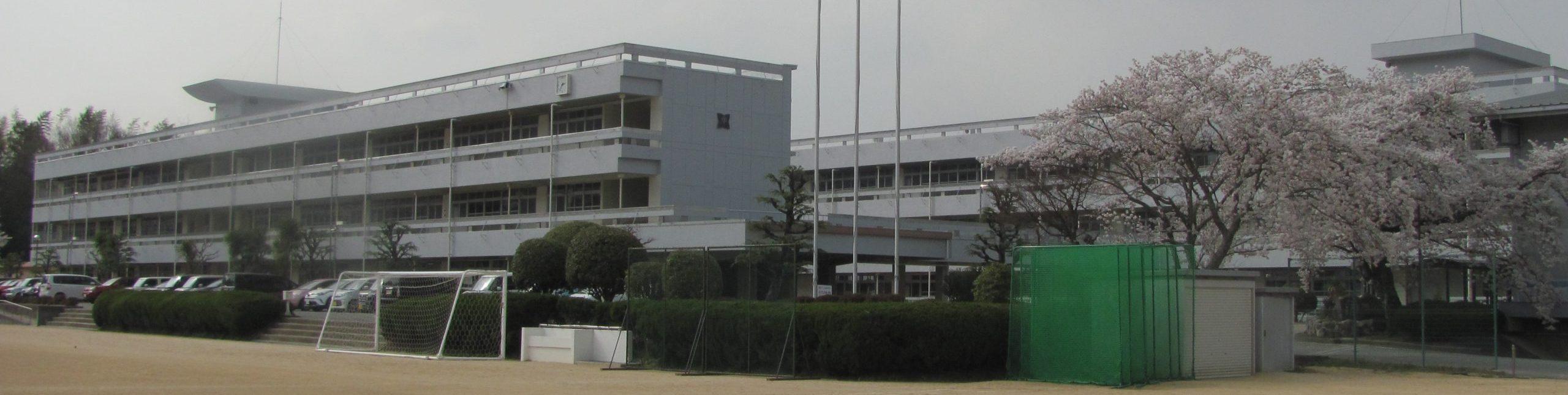 丹波篠山市立 丹南中学校