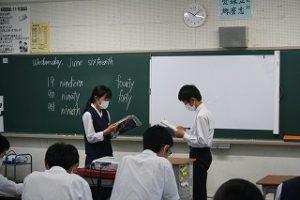 英語の授業の写真